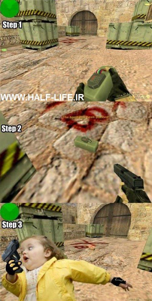 http://up.half-life.ir/f13.jpg